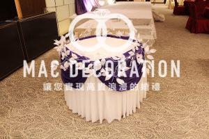 蛋糕枱 - 深紫藍色