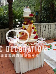 蛋糕枱 - 深橙色