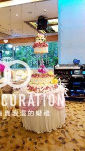 蛋糕枱 - 淺粉紅
