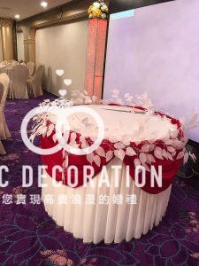 蛋糕枱 - 棗紅色