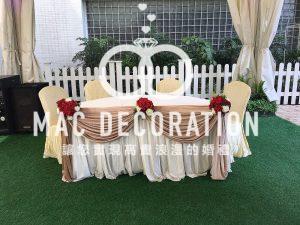 証婚佈置 18