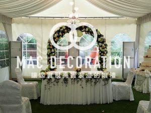 証婚佈置 2